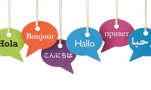 vreemde-taal-leren-ear-en-mind